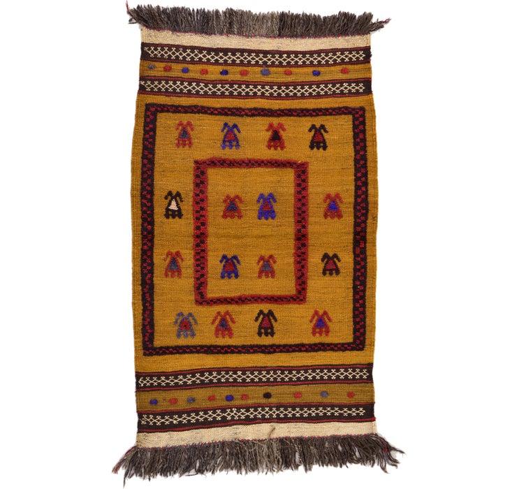 2' 8 x 4' 6 Kilim Afghan Rug
