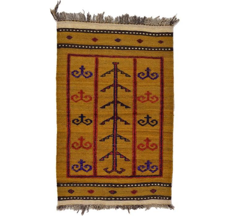 80cm x 125cm Kilim Afghan Rug