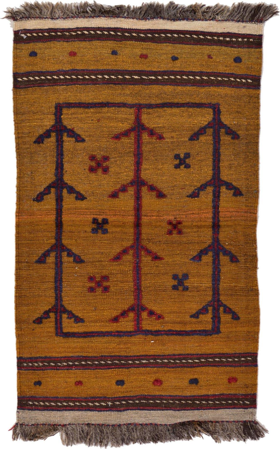 2' 4 x 3' 11 Kilim Afghan Rug main image