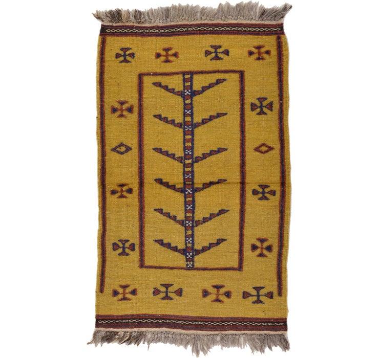 75cm x 122cm Kilim Afghan Rug