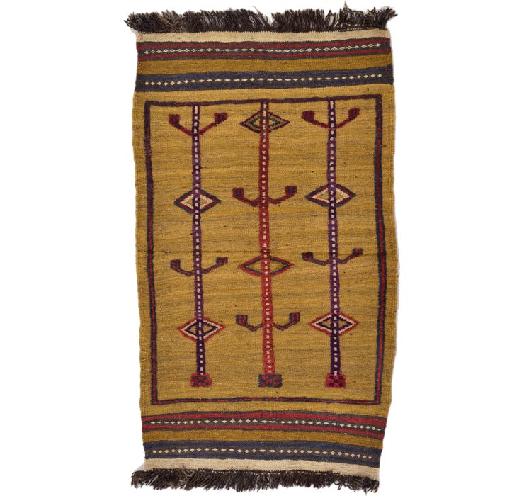 2' 6 x 4' 4 Kilim Afghan Rug
