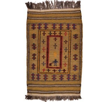2' 6 x 4' Kilim Afghan Rug main image