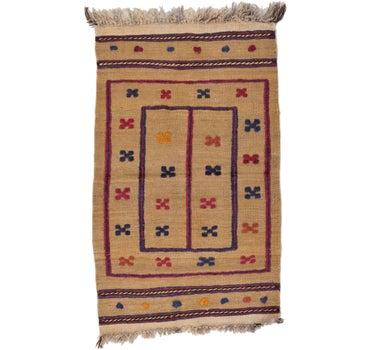 2' 7 x 4' 3 Kilim Afghan Rug main image