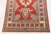 2' 8 x 10' 8 Kazak Oriental Runner Rug thumbnail