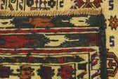 4' 3 x 6' 3 Kilim Afghan Rug thumbnail