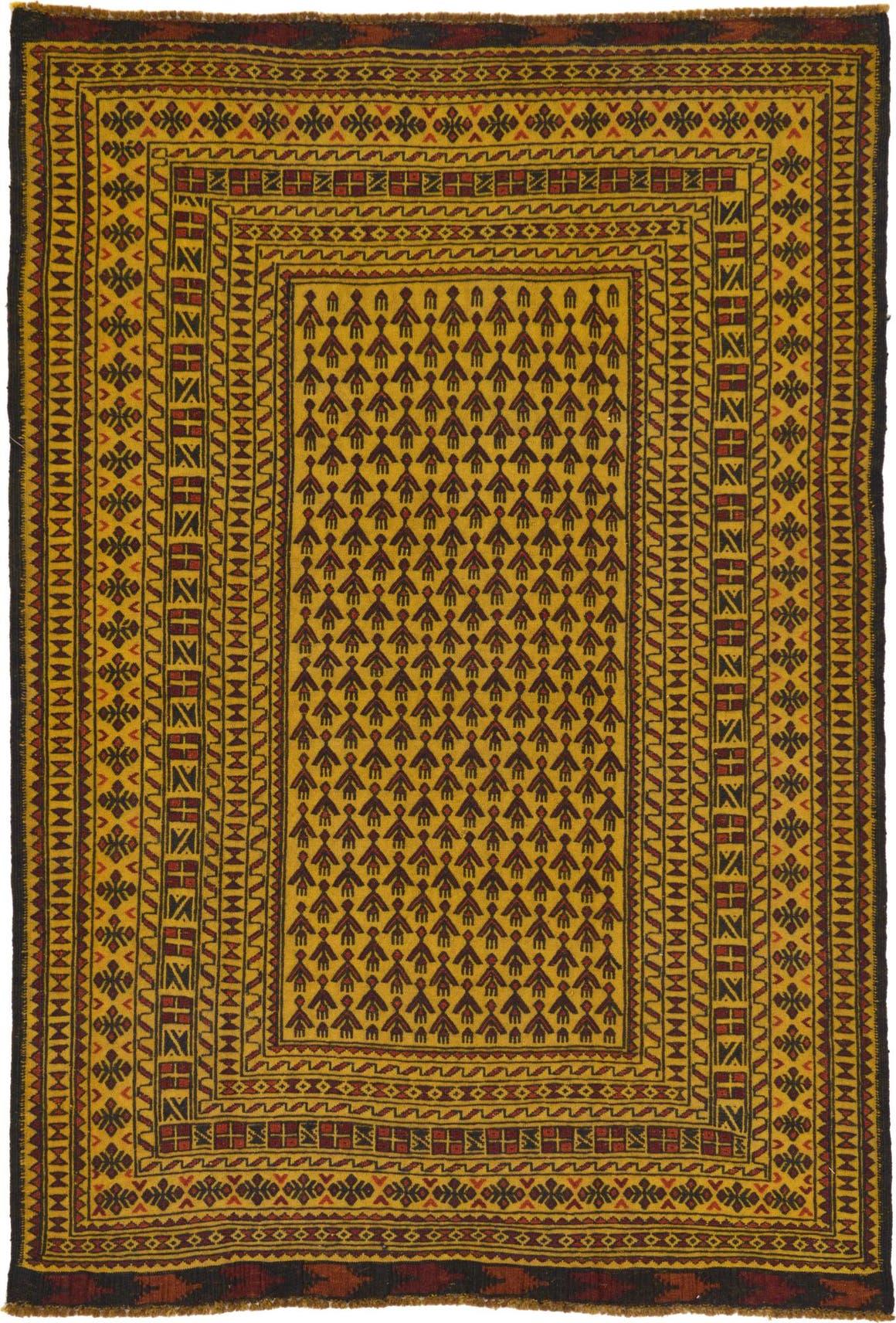 4' 3 x 6' 3 Kilim Afghan Rug main image