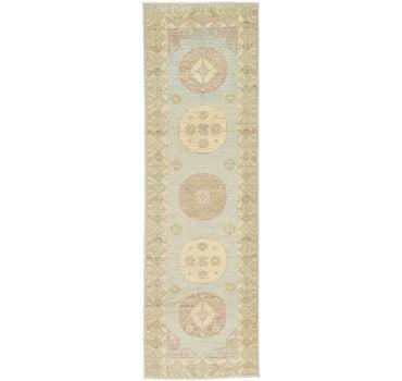 3' x 9' 7 Khotan Ziegler Oriental Runner Rug main image