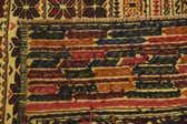 4' 3 x 6' 6 Kilim Afghan Rug thumbnail