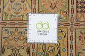 55cm x 70cm Qom Persian Rug thumbnail