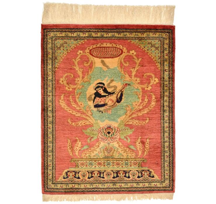 58cm x 75cm Qom Persian Square Rug