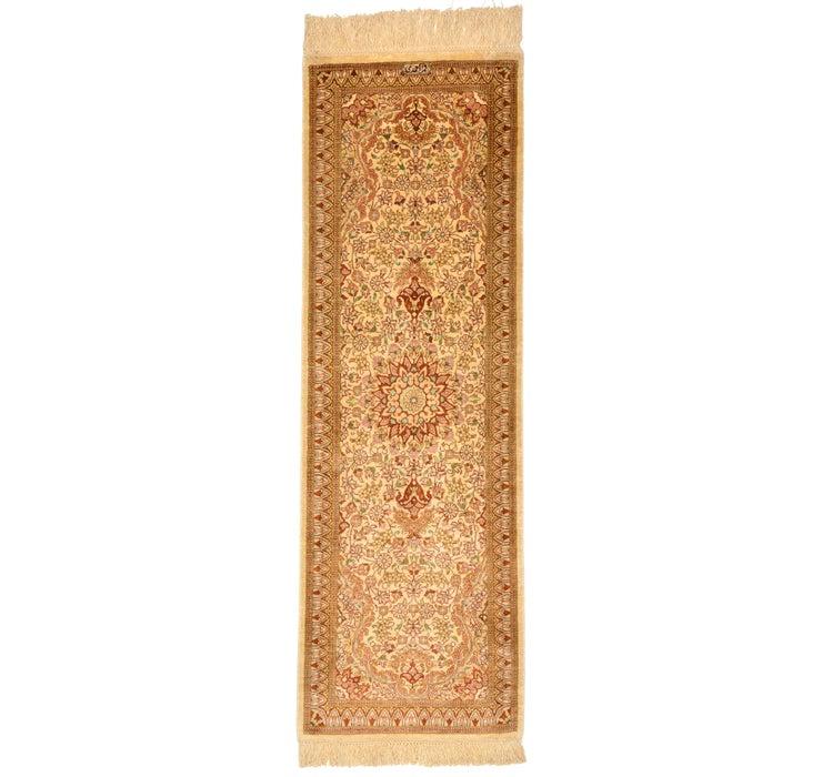 40cm x 117cm Qom Persian Runner Rug