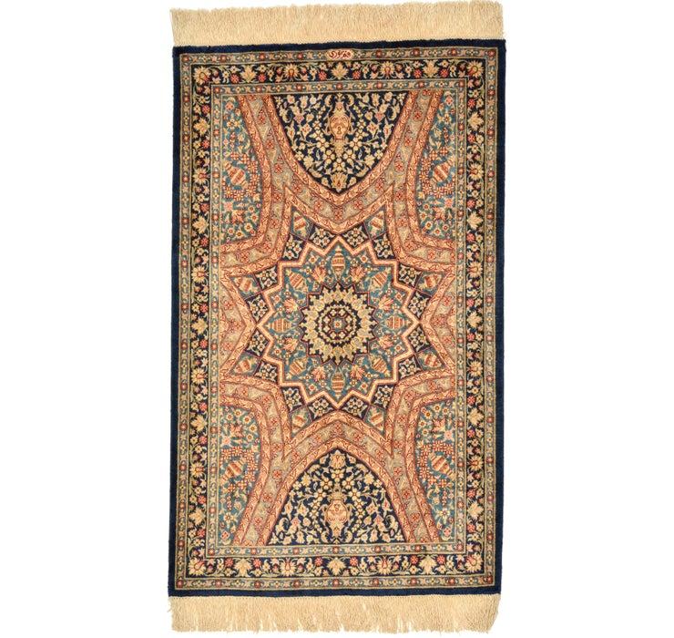 58cm x 100cm Qom Persian Rug