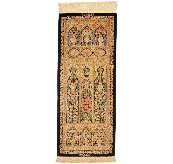 40cm x 100cm Qom Persian Runner Rug