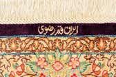 2' 6 x 4' Qom Persian Rug thumbnail