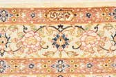 3' 3 x 4' 11 Qom Persian Rug thumbnail