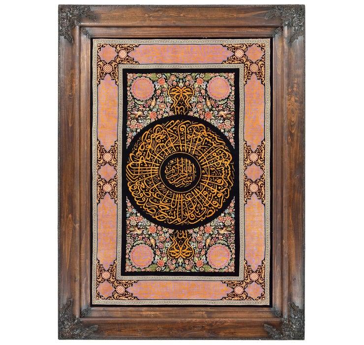 85cm x 122cm Qom Persian Rug