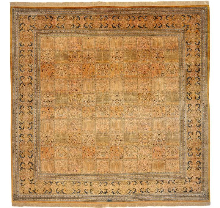 310cm x 315cm Qom Persian Square Rug