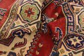 6' 7 x 10' Kazak Oriental Rug thumbnail