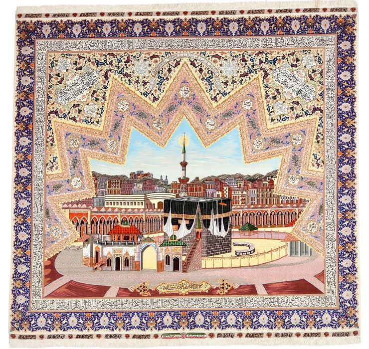 270cm x 292cm Tabriz Persian Rug