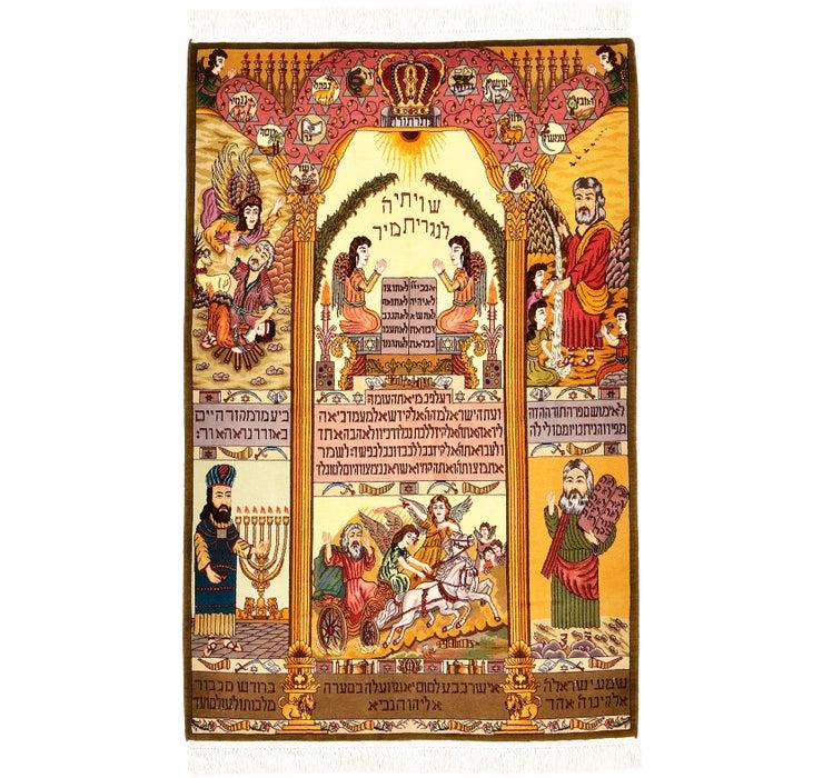 97cm x 150cm Tabriz Persian Rug