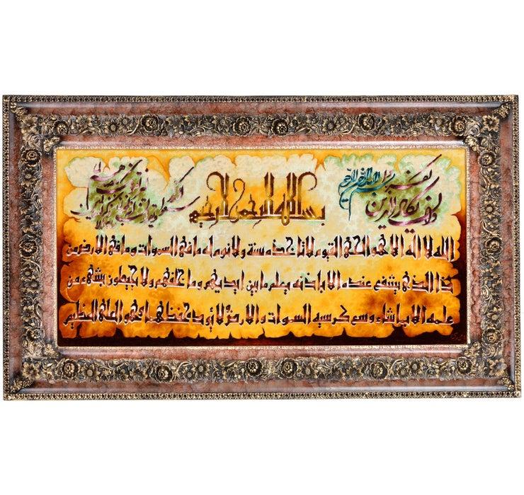 55cm x 120cm Tabriz Persian Rug