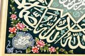 2' 8 x 2' 11 Tabriz Persian Square Rug thumbnail