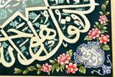 80cm x 90cm Tabriz Persian Square Rug thumbnail