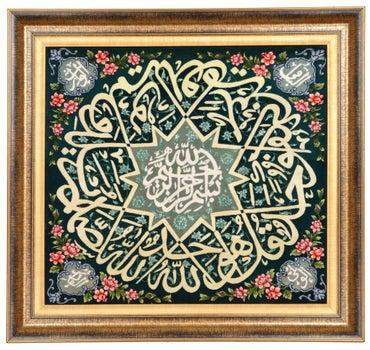 2' 8 x 2' 11 Tabriz Persian Square Rug main image