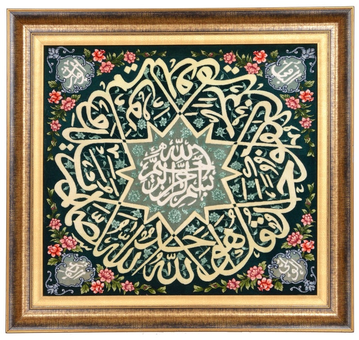 Image of 2' 8 x 2' 11 Tabriz Persian Square Rug