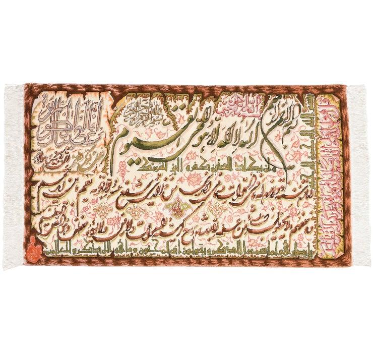 65cm x 100cm Tabriz Persian Rug