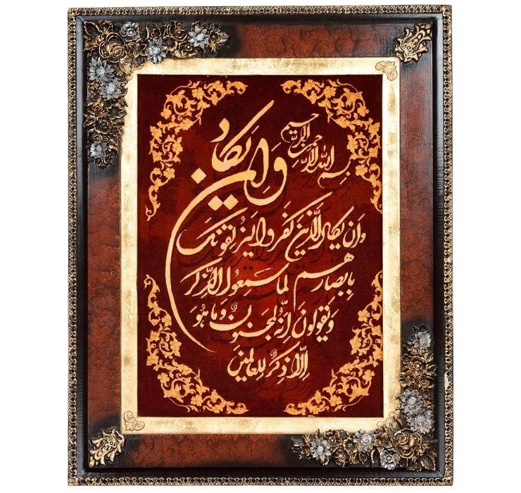 58cm x 80cm Tabriz Persian Rug