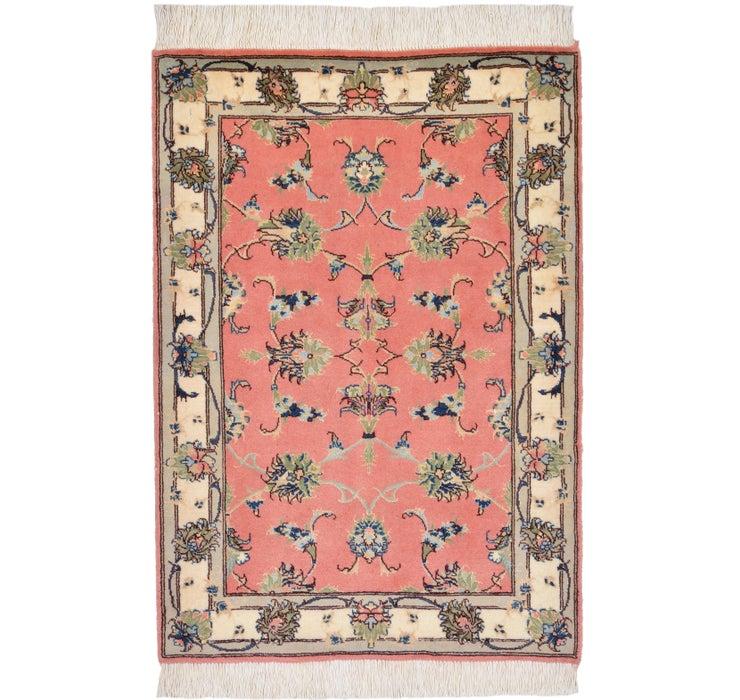 58cm x 90cm Tabriz Persian Rug