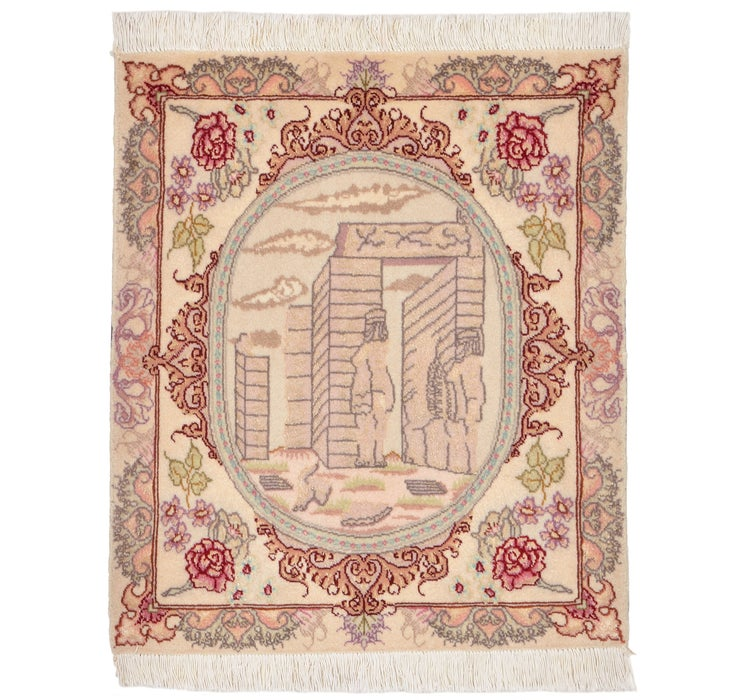 55cm x 60cm Tabriz Persian Square Rug
