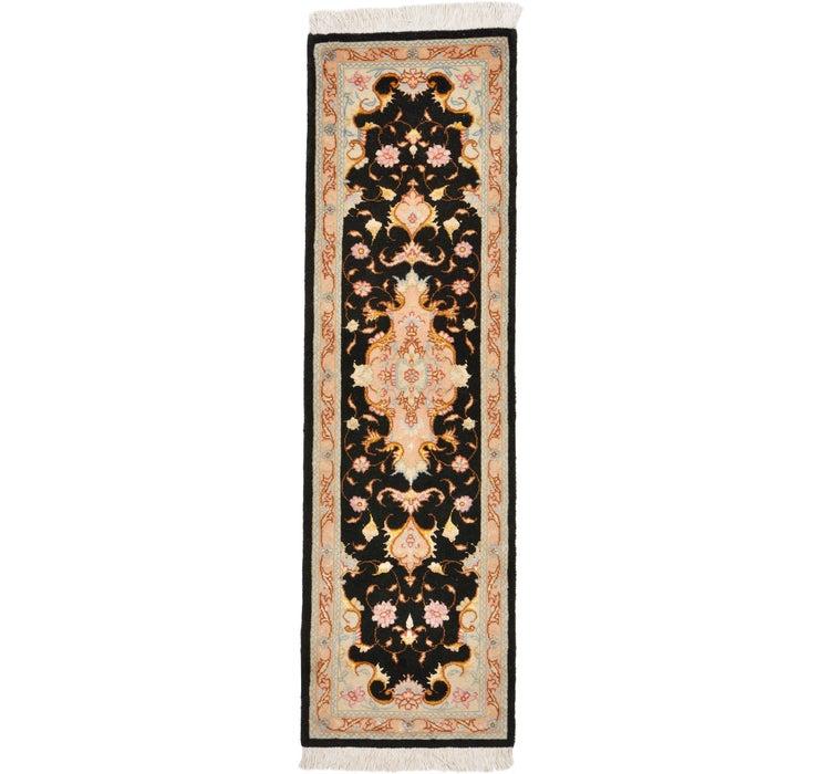 33cm x 110cm Tabriz Persian Runner Rug