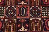 3' 10 x 8' 9 Bakhtiar Persian Runner Rug thumbnail