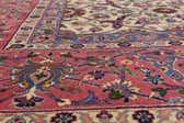 9' 6 x 12' 10 Kerman Persian Rug thumbnail