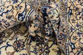 8' 9 x 12' 2 Nain Persian Rug thumbnail