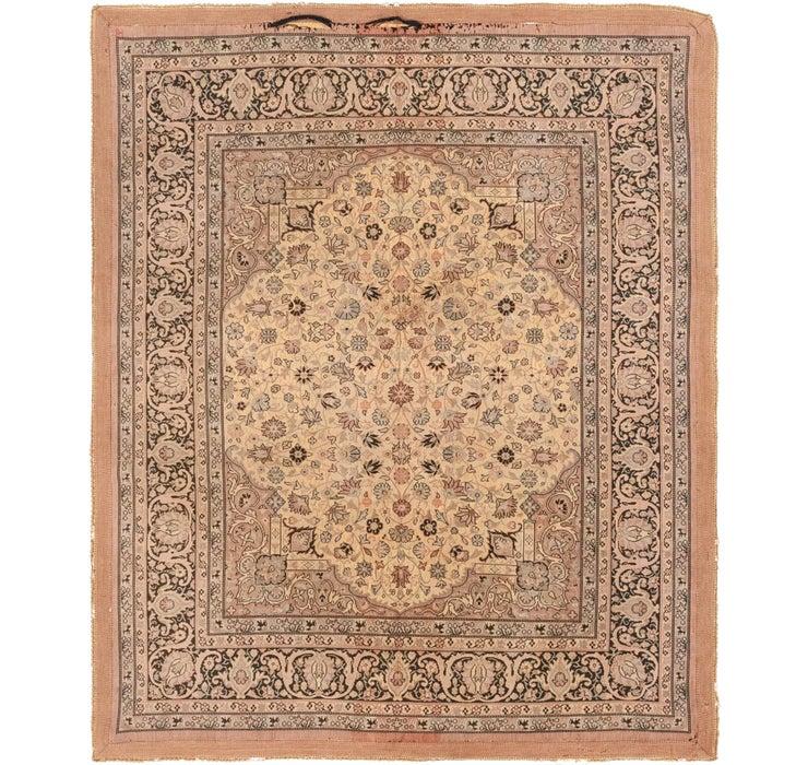 4' 9 x 5' 9 Tapestry Oriental Rug