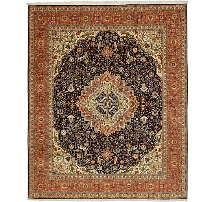 245cm x 297cm Tabriz Persian Rug