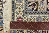 6' 7 x 8' Nain Persian Square Rug thumbnail
