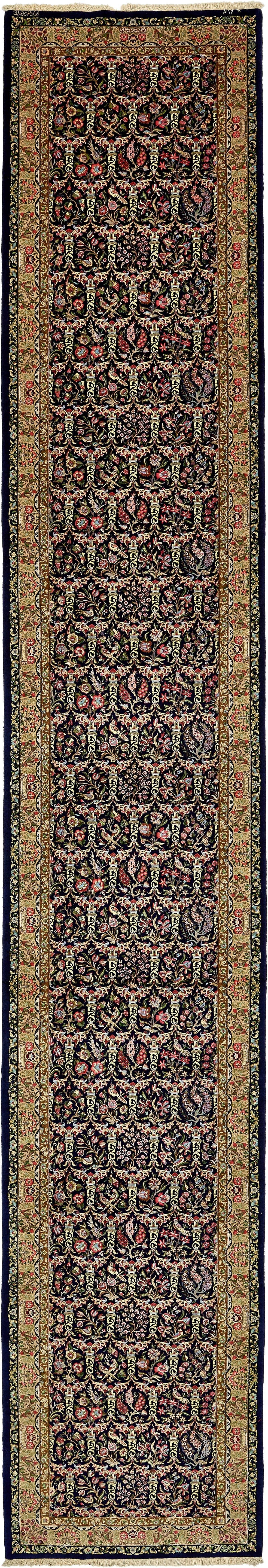 3' 4 x 20' 3 Qom Persian Runner Rug main image