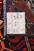 4' 11 x 9' Bakhtiar Persian Rug thumbnail