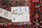 5' 6 x 10' 11 Hossainabad Persian Runner Rug thumbnail
