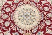 4' 10 x 8' Nain Persian Rug thumbnail