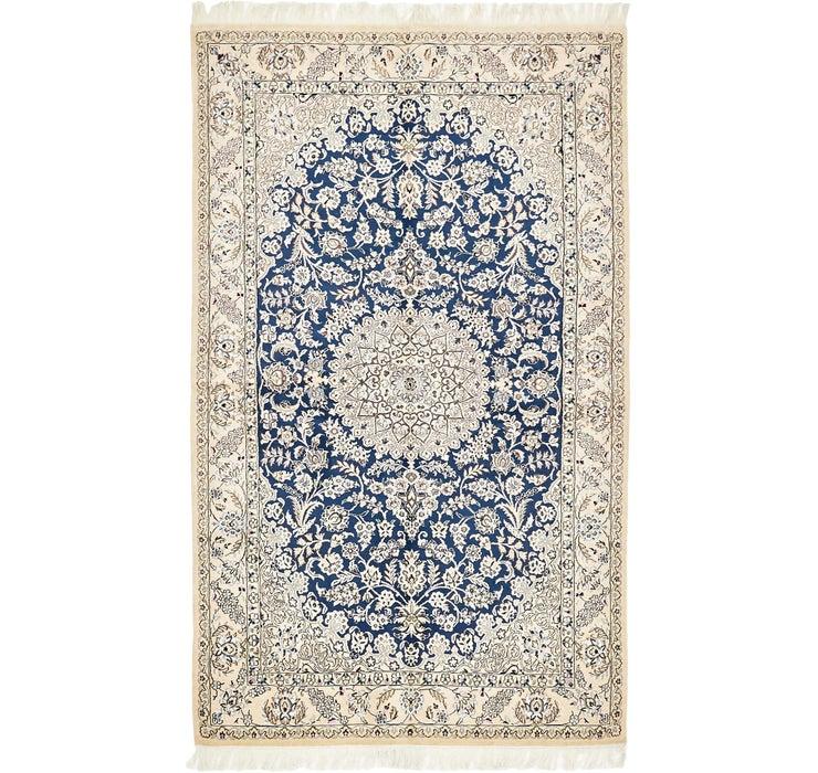 5' 1 x 8' 5 Nain Persian Rug
