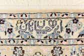 6' 7 x 10' 1 Nain Persian Rug thumbnail