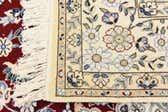 5' 1 x 8' Nain Persian Rug thumbnail