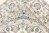 5' 3 x 7' 7 Nain Persian Rug thumbnail