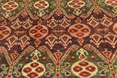 8' 3 x 9' 8 Ikat Oriental Rug thumbnail