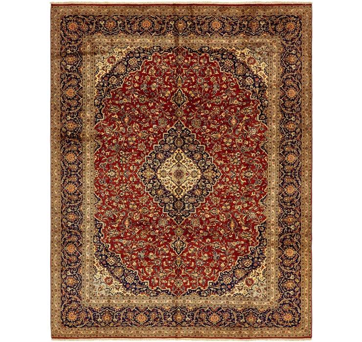 305cm x 395cm Kashan Persian Rug